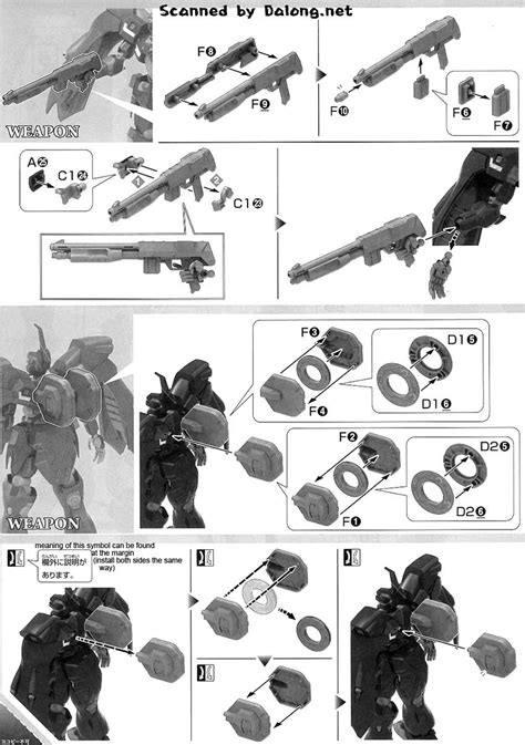 Mr Color Sea Gray C25 hg kabakali manual color guide mech9