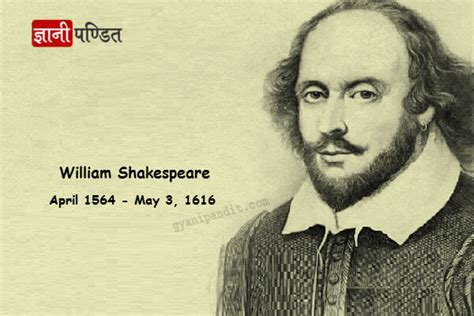biography and autobiography of william shakespeare william shakespeare ज ञ न पण ड त ज ञ न क अनम ल ध र