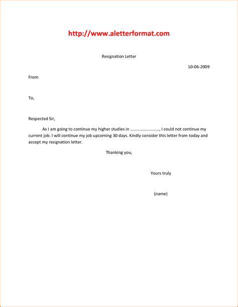 Resignation Letter Sle Reason Study resignation letter poper resign letter format simple