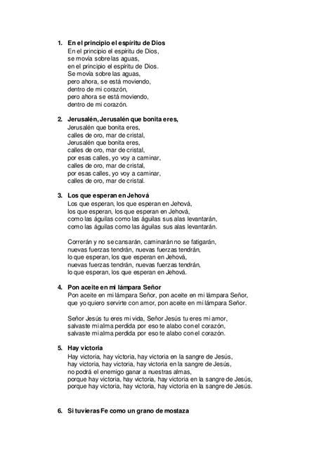 Letras de coros
