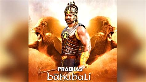 bahubali film one day collection super hit bahubali movie today 43th 44th 45th day box