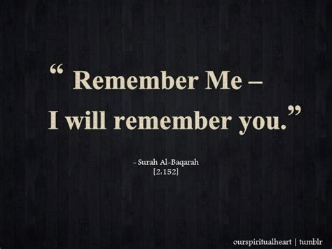 Remember Remember 2 by Remember Me Surat Al Baqarah Quran 2 152