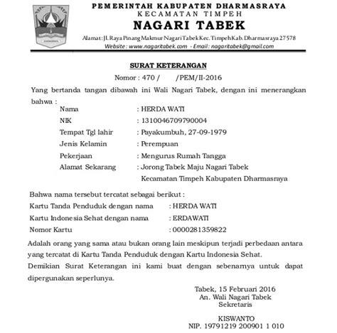 format surat keterangan beda tanggal lahir dan nama