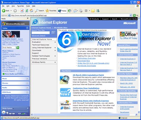 Product Find Anatasia The Browser by Explorer For Windows Free Software