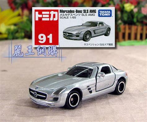 Tomica Mercedes Sls Amg tomica sls amg tomica小汽車系列商品