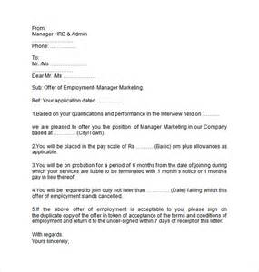 Offer Letters For Employment Employment Offer Letter 7 Free Sles Exles Format