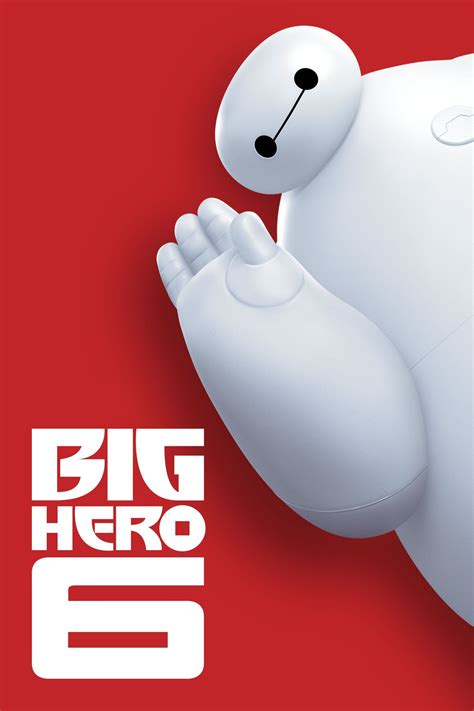 film gratis big hero 6 est100 一些攝影 some photos big hero 6 超能陸戰隊 大英雄天團