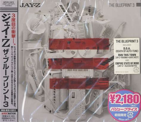 jay z blueprint mp jay z blueprint records lps vinyl and cds musicstack