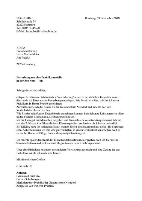Einleitung Bewerbung E Mail 8 Praktikum Anschreiben Bewerbungsschreiben