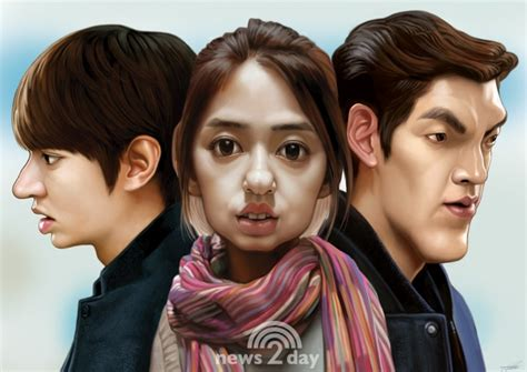 judul film lee min ho dan park shin ye lee min ho park shin hye and kim woo bin featured in