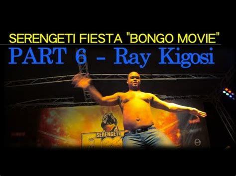 section 6 movie ray kigosi bongo movie fiesta part 6 youtube