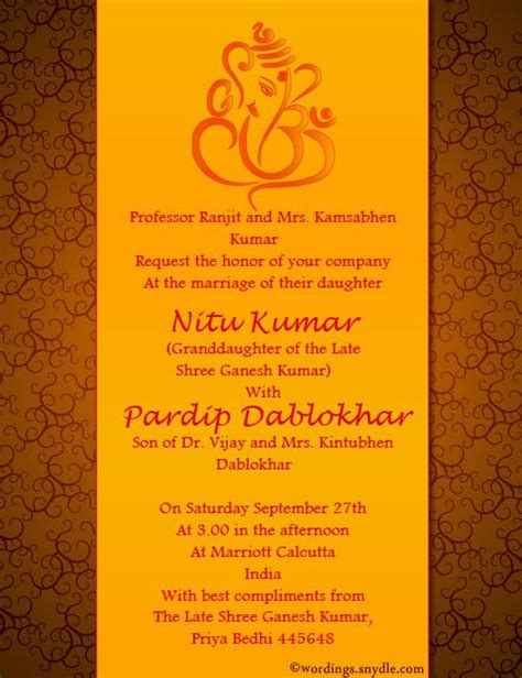 indian wedding card content sles indian wedding invitation wording sles wordings and messages 1 wedding