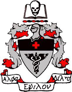 Epsilon Delta Alpha Pi International Honor Society For Mba by Aed National Membership Application Form