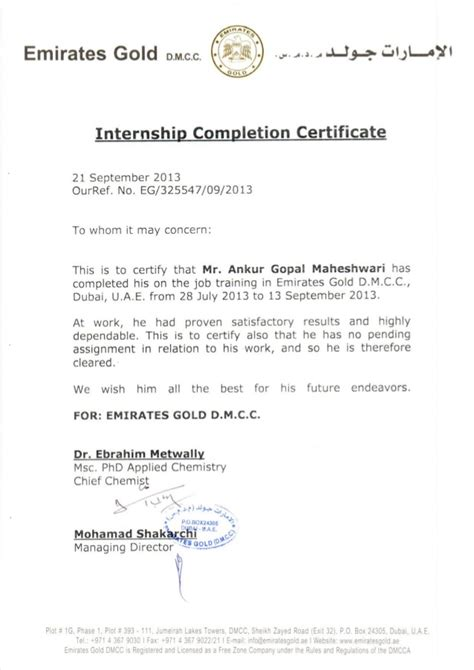 application letter for internship certificate how to write internship completion certificate image