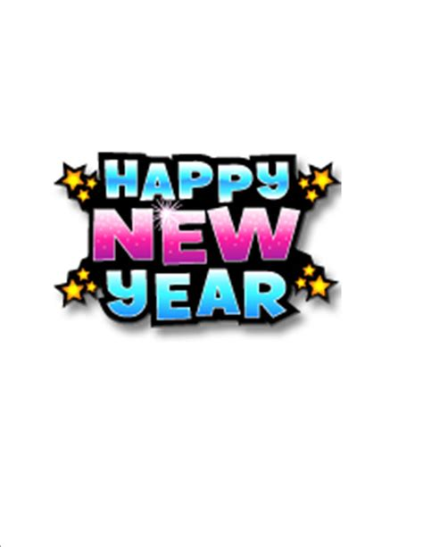 new year clipart free free happy new year clip cliparts co