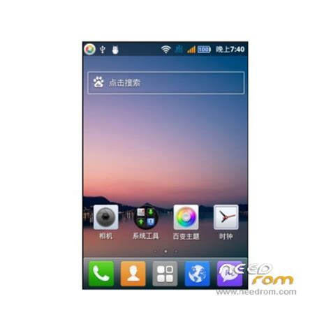 qmobile a60 themes rom lenovo a60 custom updated add the 03 27 2013 on