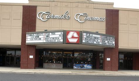 Carmike Cinemas Gift Card - carmike cinema sexy stripers
