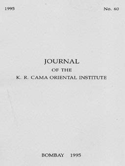 cama oriental institute journal no 60 135 pages 1995 the k r cama oriental