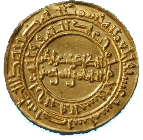 dinar ali az zahir   ad fatimid caliphate