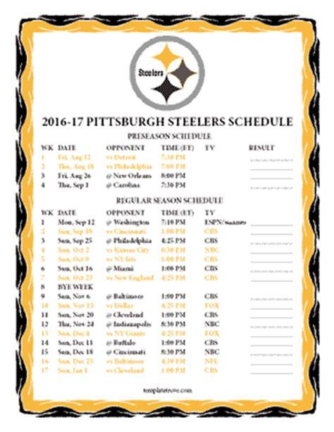 printable   pittsburgh steelers schedule