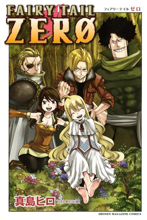 crunchyroll video pv for quot fairy tail zero quot anime