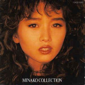 minako honda minako honda minako collection cd at discogs