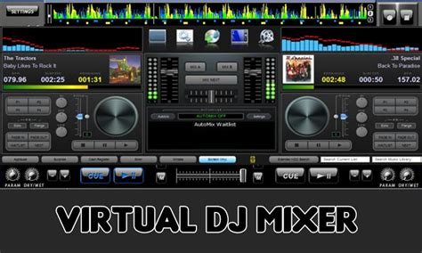 console dj virtuale dj mixer for android apk