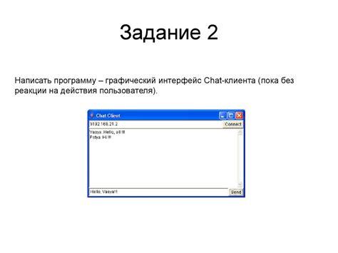 awt swing java gui awt swing презентация онлайн