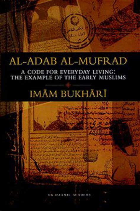 Al Adab Al Mufrad By Islamic Book free islamic books on hadith