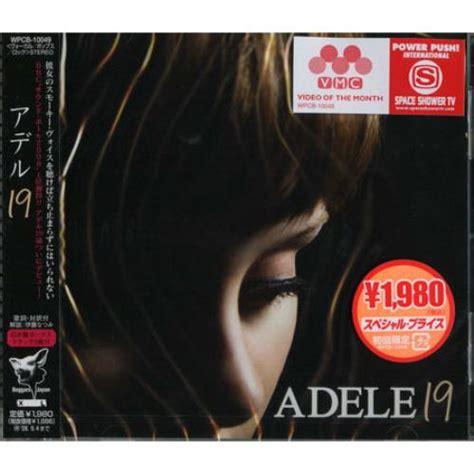 telecharger album adele 19 gratuitement adele 19 nineteen japanese cd album cdlp 425649