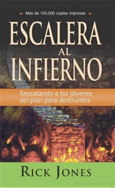 libro blacksad 4 el infierno extracto del libro escalera al infierno el regresa