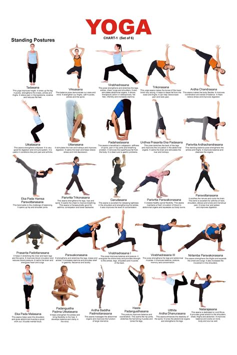 free printable yoga poses asanas yoga printable activity shelter
