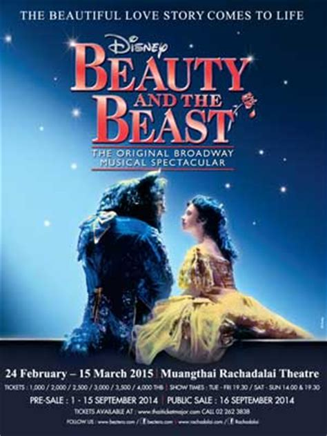 beauty and the beast the original broadway musical disney s beauty and the beast the original broadway