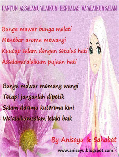 puisi cinta by anisayu kumpulan pantun assalamu alaikum berbalas wa alaikumsalam
