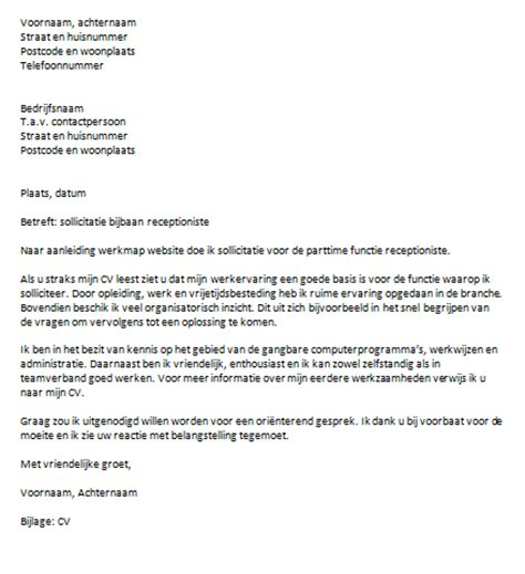 layout motivatiebrief email sollicitatiebrief bijbaan