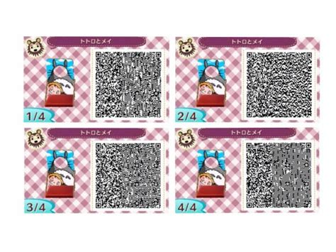 powersaves acnl acnl mens qr codes newhairstylesformen2014 com