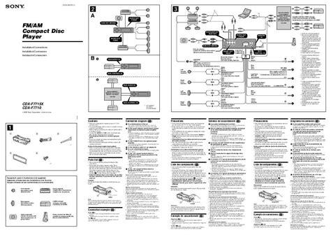sony cdx gt230 wiring diagram sony cdx gt230 wiring diagram wiring diagram