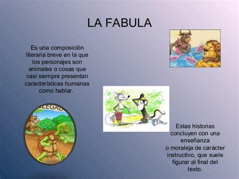 imagenes pdf que son presentacion powerpoint la fabula
