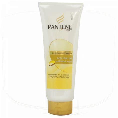 Pantene Conditioner Hair Fall 335ml souq pantene pro v anti hair fall replacement 375ml uae