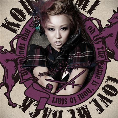 koda kumi kiseki lyrics video love me back koda kumi a sexy upbeat j pop