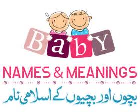 Abeera name meaning in urdu amp english muslim baby names pakistan