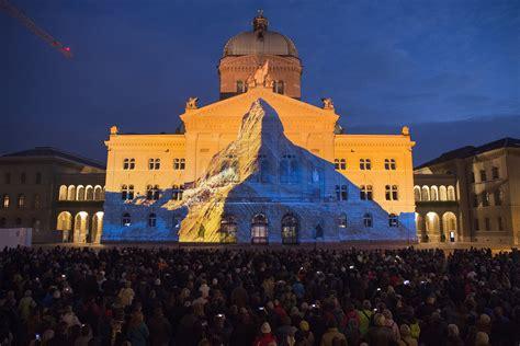 bundeshaus bern beleuchtung 2016 das spektakel 2015 rendez vous bundesplatz