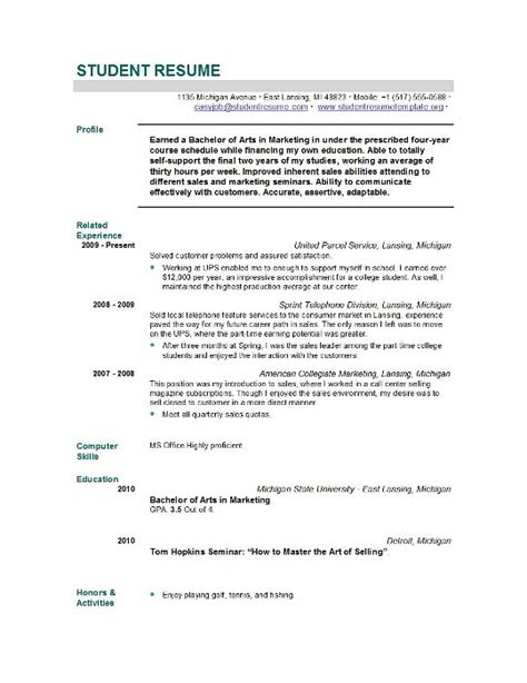 sample graduate school resume a examples resume and paper sample