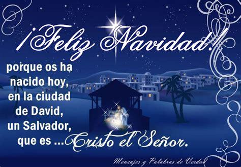 imagenes navidad es jesus feliz noche buena y navidad fraternalmente unidos gabitos