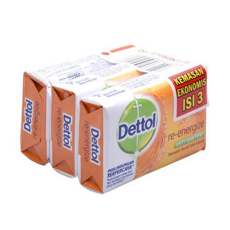 Dettol Bottle 300 Ml Cool promo dettol sensitive wipes blibli