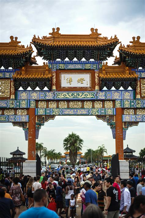 new year 2018 nan hua temple new year in with a big the citizen