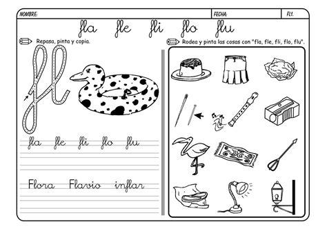 actividades lectoescritura para imprimir ejercicios de lectoescritura primer grado imagui