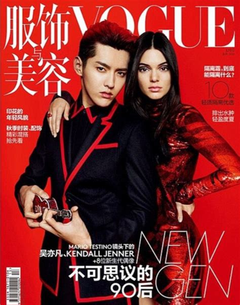 film chris exo kendall jenner covers vogue china with actor kris wu