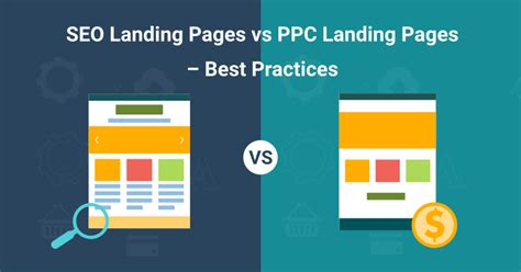 landing page best practice seo landing pages vs ppc landing pages best practices