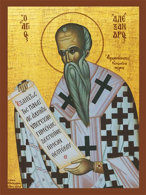 icon of st patriarch of constantinople cs704